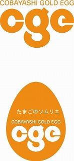 Cobayashi_rogo.jpg