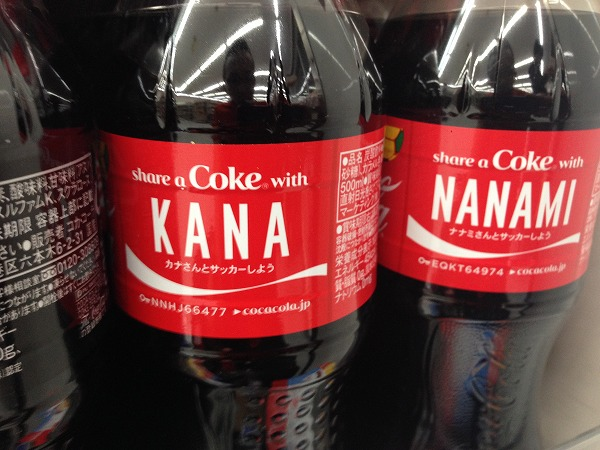 Cocanamae201405.jpg