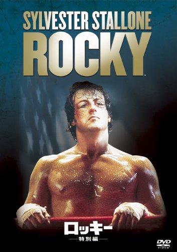 Rocky_egg.jpg