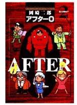 after_zero2.jpg