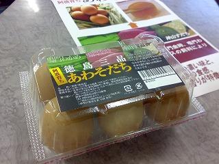 鳴門わかめ・鳴門金時・神山すだち配合の資料を食べて育った鶏から生まれた卵「あわそだち」