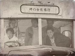 bakumatu_shodoshima_bus.jpg