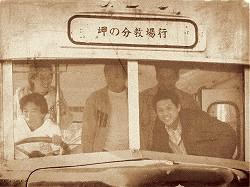 bakumatu_shodoshima_bus_sepia.jpg