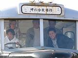 bakumatu_shoudoshima.jpg
