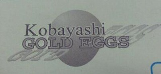 cobayashi_rogo_old.jpg