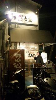 daruma_hukuoka.jpg