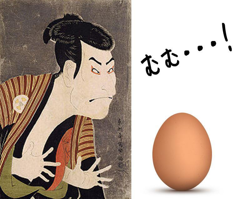 edo_egg201702.jpg