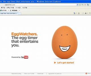 egg_timer.jpg