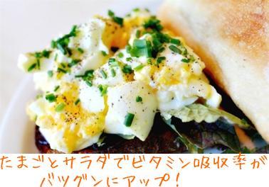 eggsalad3.jpg