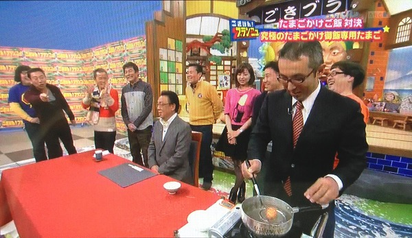 gokiburatamagokake1.jpg