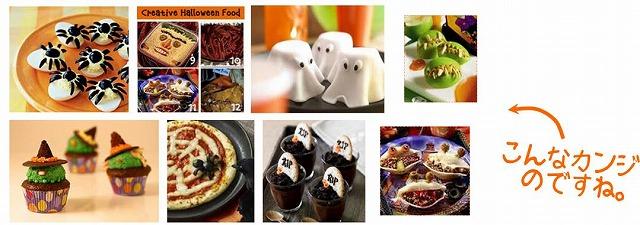 halloweentreats2.jpg