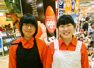 hanachan_pic3.jpg