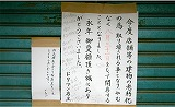 harigami_kandou.jpg