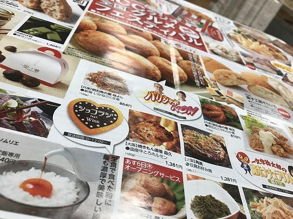 hukuya201704 (2).jpg