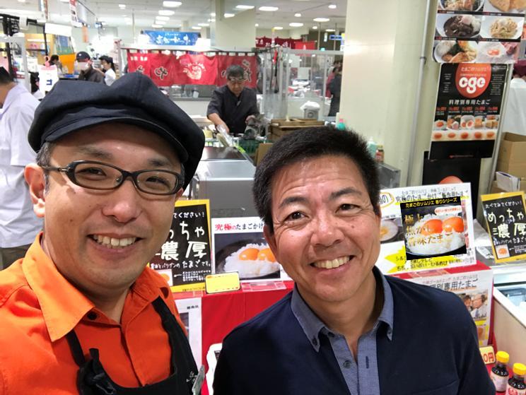 hukuya201704.jpg