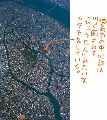 hyoutanjima.jpg