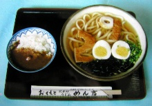 ichiro_udon.jpg