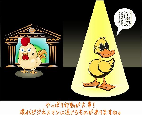 kakeiyaboku1.jpg