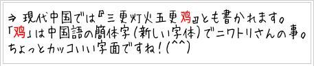 kanyouku201406.jpg