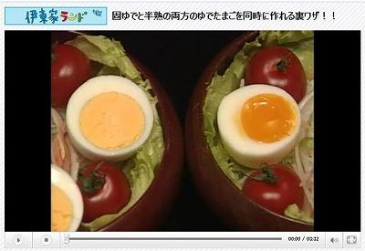 katayude_hanjuku_itouke.jpg