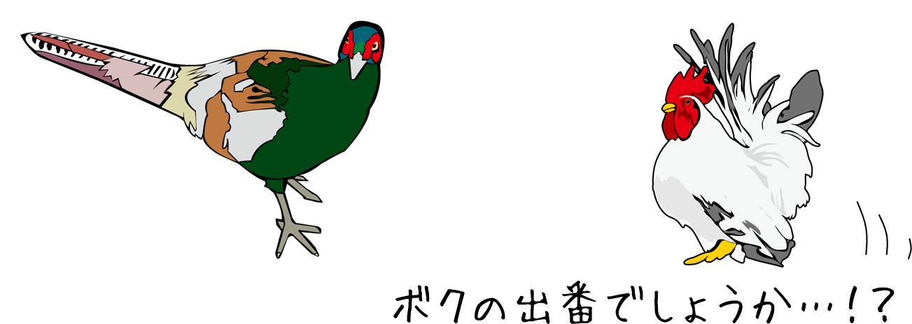 kiji_kotowaza57_201709.jpg