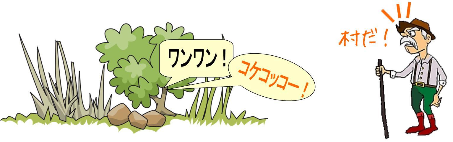 kotowaza201507.jpg