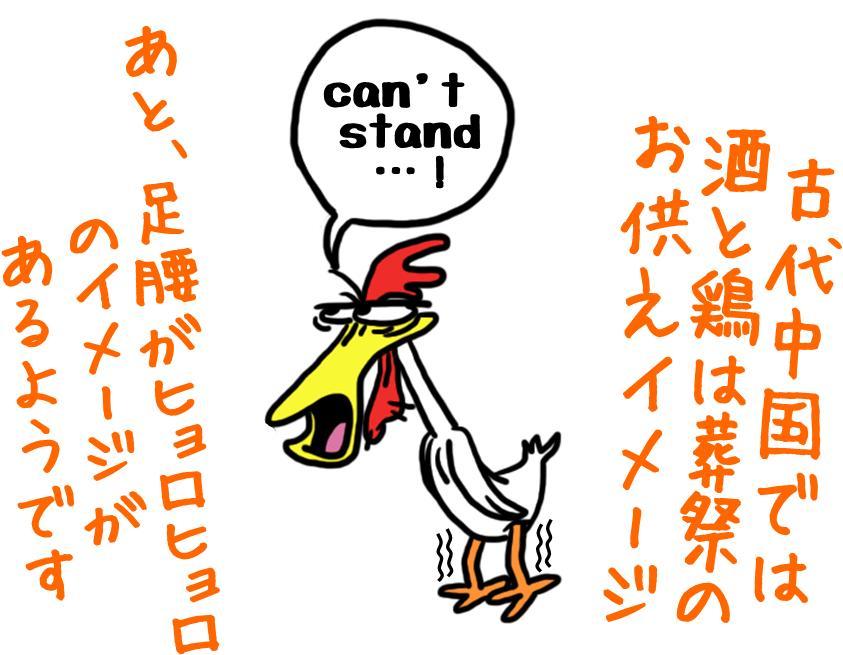 kotowaza_hyoro.jpg