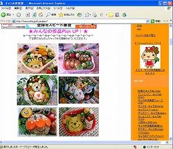 kyaraben_hp.jpg