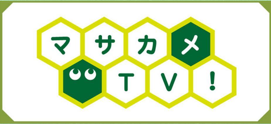 masakameTV0.jpg