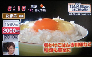 mezamashi_shinkasenka1.jpg