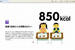 monbukagaku2.jpg