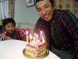 musuko_cake.jpg