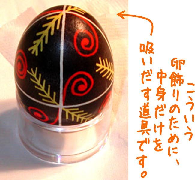 nakamisuidasi201403.jpg