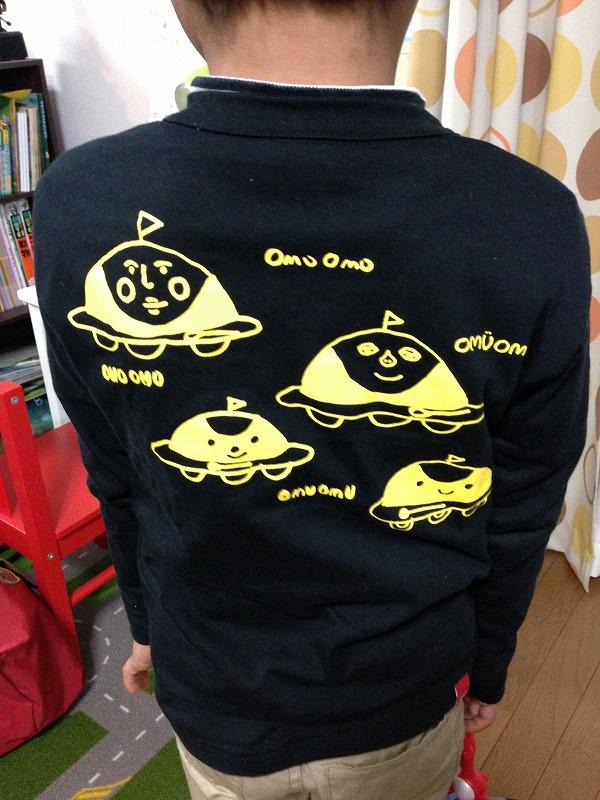 omu_UFO(3).jpg