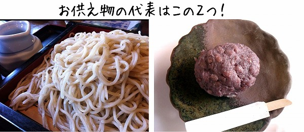 osonae_kotowaza201606.jpg