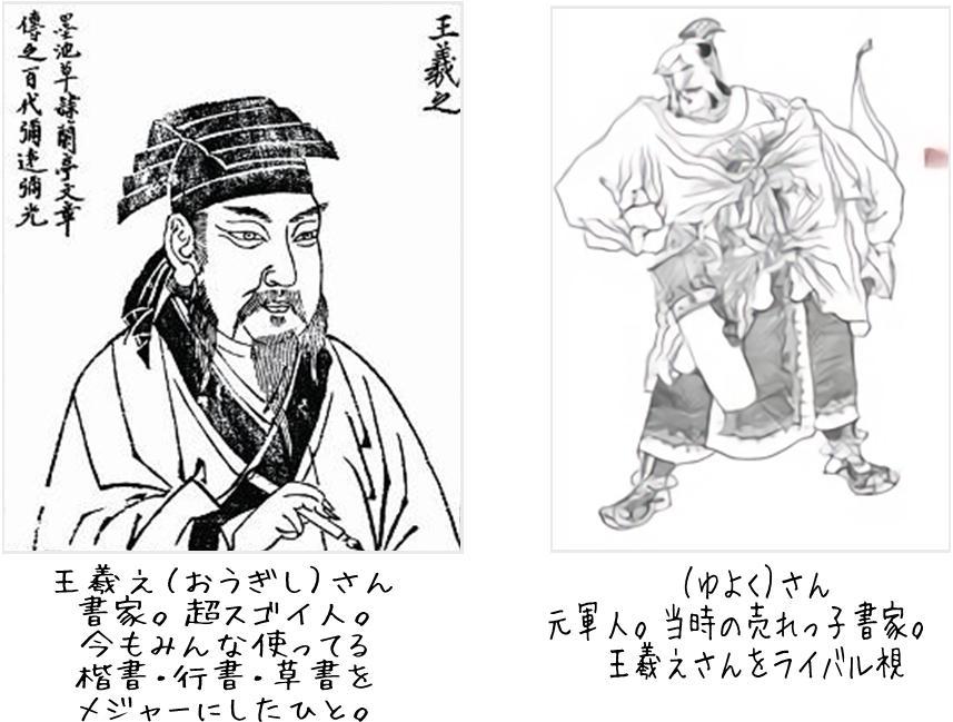 ougishiyuyoku3.jpg