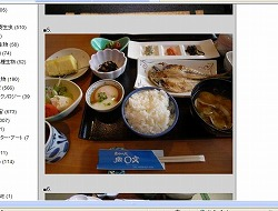 ryokan_asagohan.jpg
