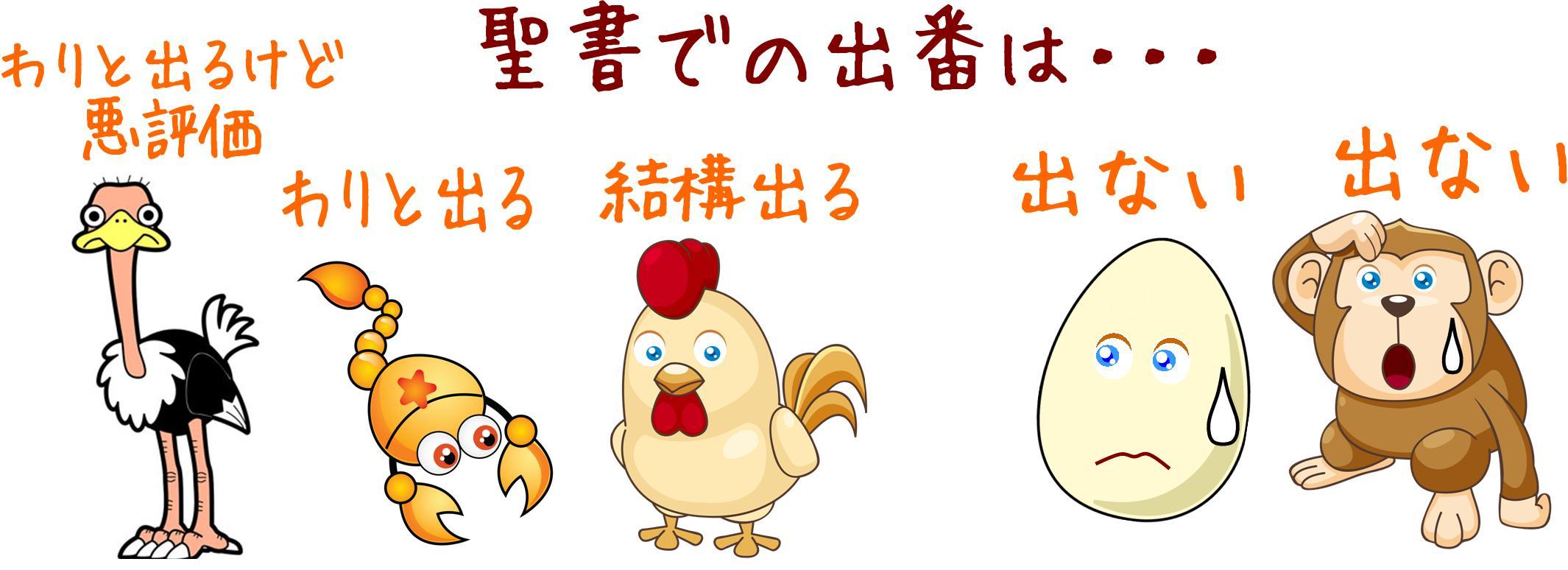 seisho_tamago.jpg