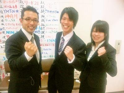 shinjin2012pic.jpg