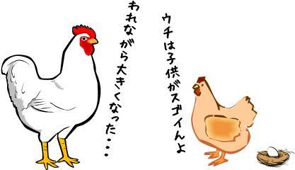 shokuyou_sairan_niwatori.jpg