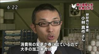 souba_koutou2.jpg