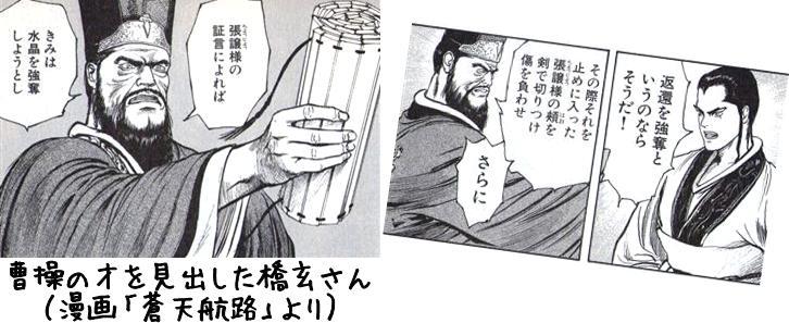 sousou_kotowaza2.jpg
