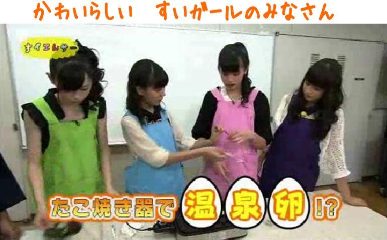 suiensa_onsen2.jpg