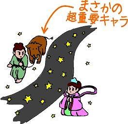 tanabata_top3.jpg