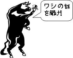 tanabata_ushi.jpg