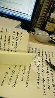 tegami_sunnshi.jpg