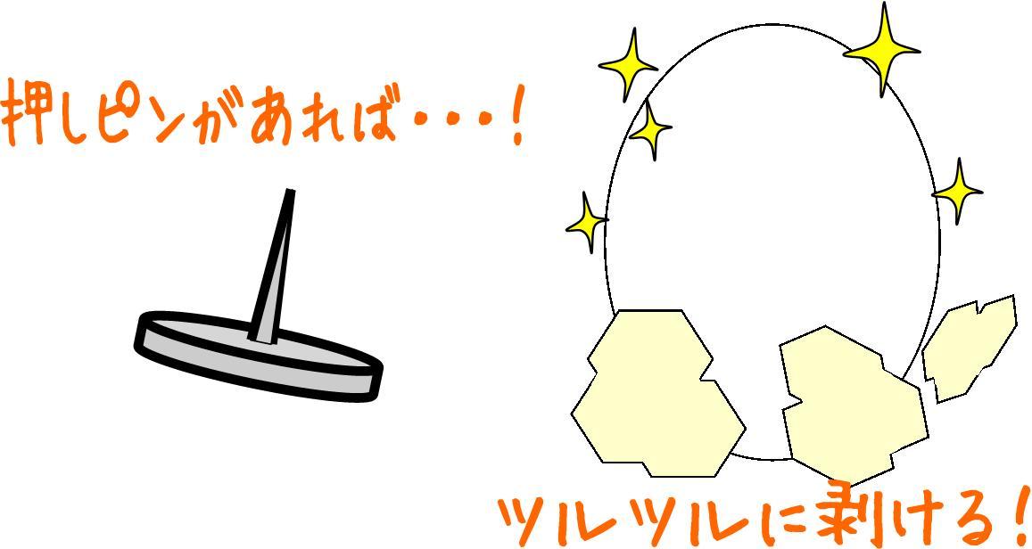 yudekotu2014_0.jpg