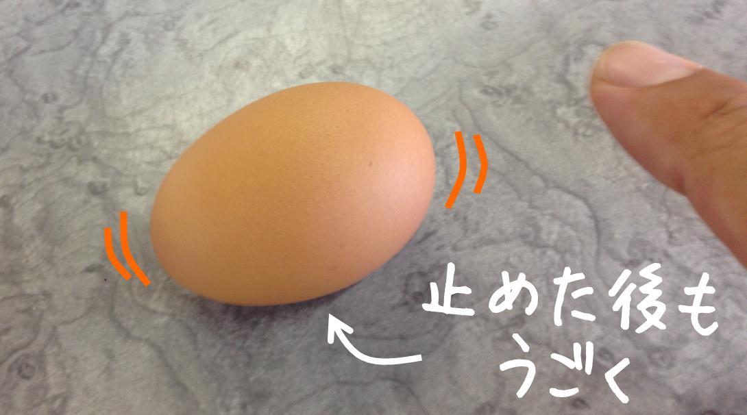 yudetamago_kaiten3.jpg